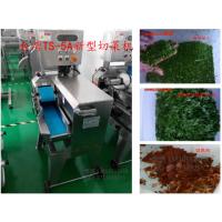 台湾台乙TS-5A切菜机 切菜机价格 切菜机视频 切菜机厂家 切菜机图片 净菜加工设备 食堂切菜机