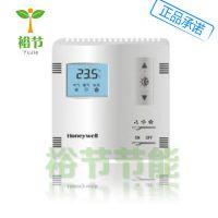 正品霍尼韦尔 T6390A1001风机盘管温控器数显温度控制器温控开关