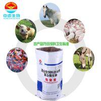 畜禽养殖专用肠安宝 抗应激 抗氧化 源自自然的绿色饲料添加剂