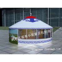 江苏蒙古包厂家供应蒙古包帐篷21平方