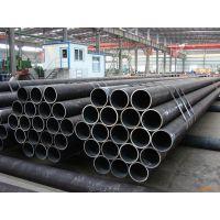宝钢产15NiCuMoNi5-6-4无缝钢管-供应批发