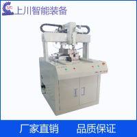 自动打螺丝机 东莞上川厂家自动螺丝机 品牌螺丝机定制