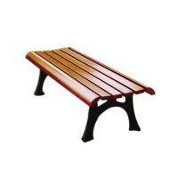 供应公园休闲椅、广场休闲椅、围树休闲椅