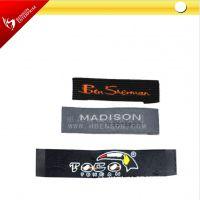 深圳班森辅料厂直销 生产织唛 领标 商标 免费设计