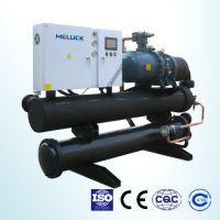 制冷设备厂家LSLG系列250WS水冷螺杆冷水机组 制冷设备厂家直销冷水机组