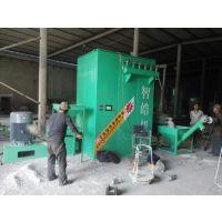 河北智皓600型全自动环保再生PVC塑钢型材磨粉机