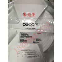 390uF 6.3VDC 20% 6SVPC390M铝电解电容器,松下原厂原装,OS-CON