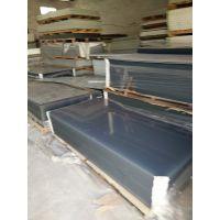 灰色pvc 20 25 30 35 40MMPVC板