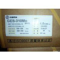 昆山京雷焊条GES-309H/E309H-16不锈钢焊条