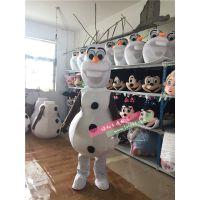 绿和卡通厂家直销冰雪奇缘卡通人偶服装雪宝吉祥物服装雪人卡通人偶玩偶服