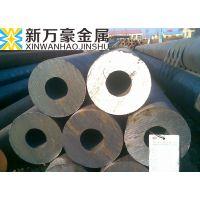 供应45CrNiMoVA圆钢 45CrNiMoVA棒材 大钢厂 可零售切割_宁波市东环钢贸城