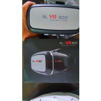 新款VR眼镜|虚拟现实厂家直供|全新VR3d眼镜|专利产品招代理