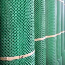 塑料原料网 塑料平网 养殖白网