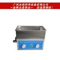 昆山舒美 KQ2200E 医用台式超声波清洗器 3升五金首饰清洗器