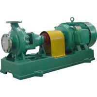 ih5032200a化工泵、化工泵、铭端泵业