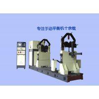 大型风机动平衡机 矿山风机平衡机检测设备 上海徕克端动平衡检测设备