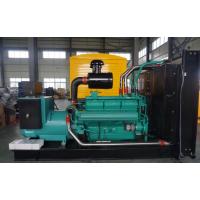 厂家直销900kw申动SDV930柴油发电机组900千瓦