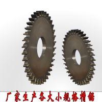 恒锐宝厂家提供非标槽锯定制200X13.5X36T加厚打槽合金铣刀/木工锯床专用