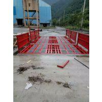 供应天津市建筑工地自动洗车机现场工作 NRJ-55 诺瑞捷环保