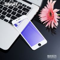 remax格纳系列iPhone7钢化膜苹果7Plus手机全屏全覆盖3D曲面蓝光防爆玻璃高清