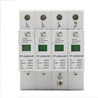 【普天】电涌保护器、B级电源防雷器、C级浪涌保护器