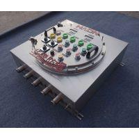 防爆配电箱定做,不锈钢防爆配电箱,BXM防爆照明动力配电箱厂家