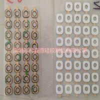 金手指材料 市青稞纸 过滤网活性炭出厂价