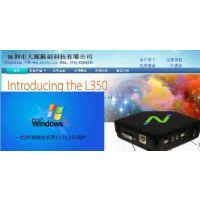 全屏高清播放的NComputingL350零客户机XP系统主机用户体验
