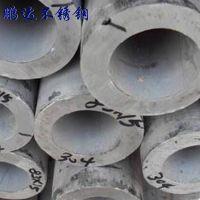 生产销售不锈钢310S厚壁管 不锈钢管材产品