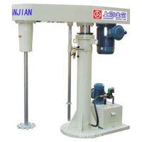 供应QFS-IA型液压升降高速分散机
