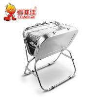 厂家批发正品车载手提箱折叠便携式烧烤炉不锈钢户外烧烤架大号