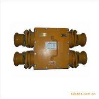 厂家供应矿用隔爆型低压电缆接线盒 电缆接线盒 矿用电缆接线盒