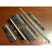 供应优质钢丝条刷,铜丝毛刷条,线路板毛刷,厂家直销