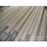 广东310S不锈钢无缝工业管、310S不锈钢厚壁管