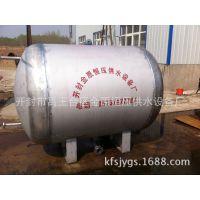 不锈钢无塔供水设备 不锈钢无塔供水压力罐 中国驰名品牌