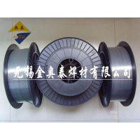 HB-YD350硬面耐磨焊丝 堆焊焊丝 焊条