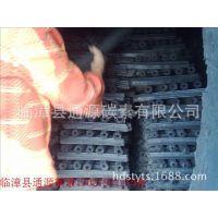 一吨起订纯锯末机制木炭,烧烤炭,无烟炭