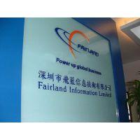 广州水晶字制作 天河区企业形象墙制作 公司前台招牌制作 广告字制作