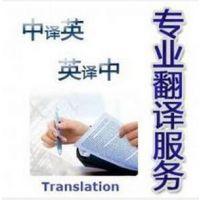 厦门旅游口译公司-译语国际翻译公司
