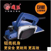 国强电刨手提刨木工电刨P82A电动工具多功能木工工具装修家用特价