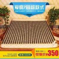 直销玉石床垫正品赭石理疗特价双温双控床垫玉石电加热垫玉石电烫