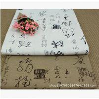 棉麻布料批发桌布门帘布料淘宝热卖面料批发书法服装布料