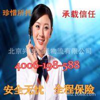 北京到湖北武汉物流专线 整车配货 回程车信息 北京物流货运公司