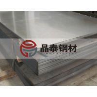 耐热不锈钢出口级优质多种SUH38畅销国内