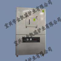 真空气氛炉 工业箱式炉 各种实验电炉 1400℃气氛实验炉