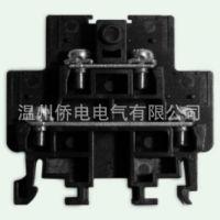TB 15A 双层 接线端子板 媲美通用 台湾天得 温州侨电