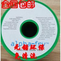 alpha 阿尔法无铅环保无卤素低银免清洗焊锡丝SAC0307 1KG/卷