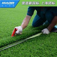 【供应】人造草皮生产厂家价格报价【进出口等级标准】