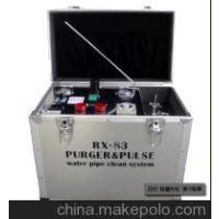进口水管清洗设备,台湾品质--日村水管清洗机