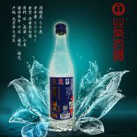 供应北京二锅头原浆酒56°
